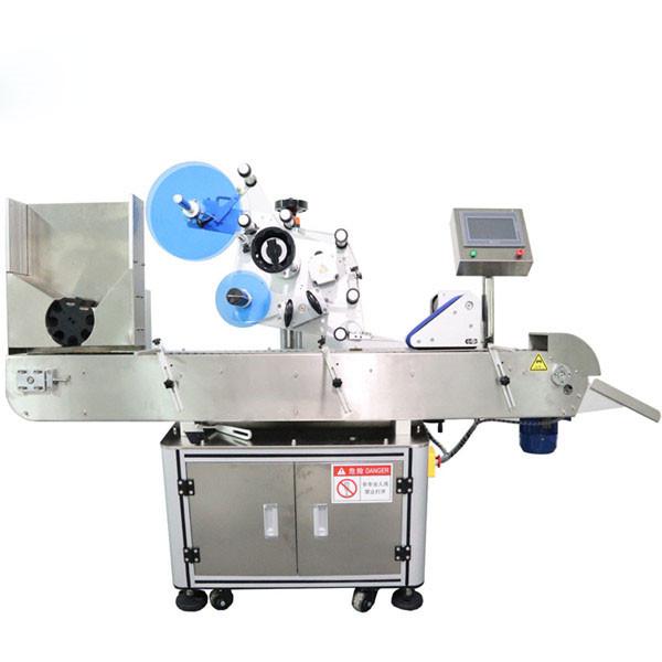 स्वचालित क्षैतिज शीशी स्टिकर लेबलिंग मशीन