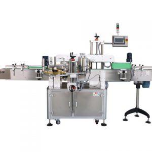 शंघाई फैक्टरी स्वनिर्धारित लिप बाम लेबलिंग मशीन