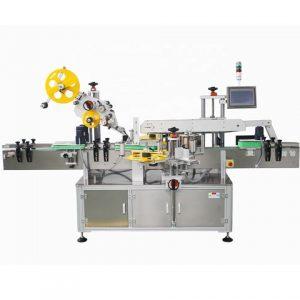 लेबलिंग मशीन स्टिकर लेबलिंग मशीन