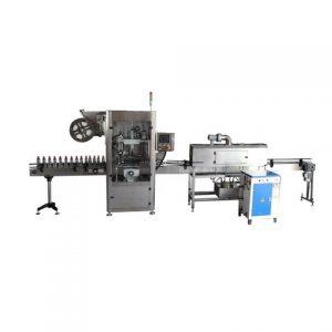 लेबलिंग मशीन दो तरफ