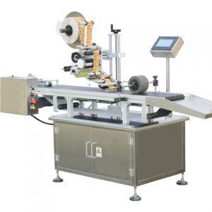 लेबल चिपकाने की मशीन
