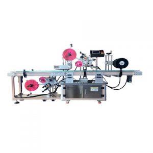 स्वचालित पेपर गोंद लेबलिंग मशीन