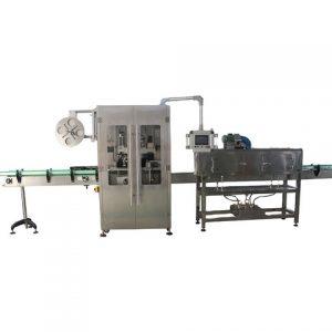 उत्पादन लाइन 500 मिलीलीटर गोल बोतल लेबलिंग मशीन ऐप्लिकेटर