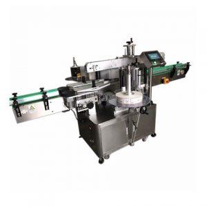 खाद्य पैकेजिंग और लेबलिंग मशीनें