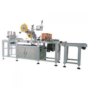 लोशन लेबलिंग मशीन