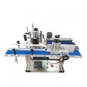 छोटी लिपस्टिक क्षैतिज लेबलिंग मशीन