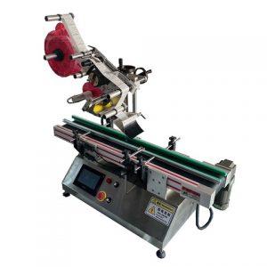 स्वचालित साइड स्टिकर लेबलिंग मशीन