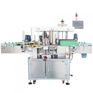 फैक्टरी मूल्य बीयर के डिब्बे लेबलिंग मशीन