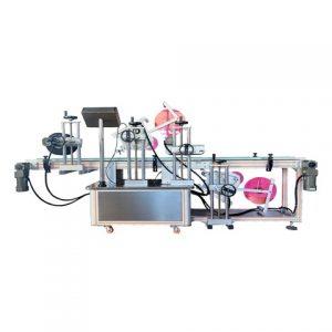 25ml लेबलिंग मशीन
