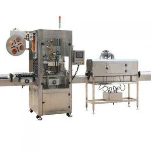 स्वचालित बारकोड प्रिंटिंग लेबलिंग मशीन