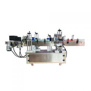 बुना लेबल परिधान लेबल मशीन