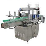 गोल्ड लेबल के लिए नई लेबलिंग मशीन