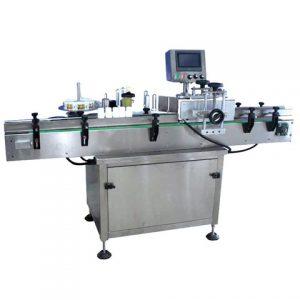 नेल पॉलिश की बोतलों के लिए लेबलिंग मशीन