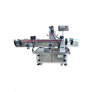 स्वचालित चिपकने वाला स्टिकर बाल्टी लेबलिंग मशीन निर्माता