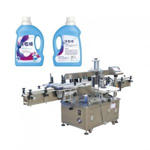 गोल बोतल के लिए पूर्ण स्वचालित चिपकने वाली लेबलिंग मशीन