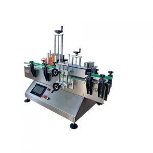 स्वचालित स्टिकर गोल बोतल जार लेबलिंग मशीन