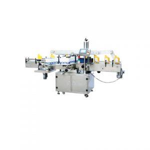 गैलन लेबलिंग मशीन