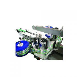 ट्रैफोली लेबल के लिए पेशेवर सप्लायर लेबलिंग मशीन