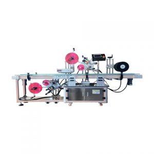 स्वचालित मक्खन जार लेबलिंग मशीन