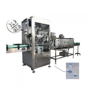 फैक्टरी मूल्य लेबलिंग मशीन