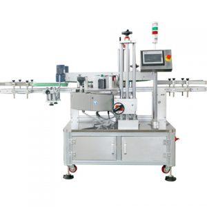 नेल पॉलिश लेबल मशीन