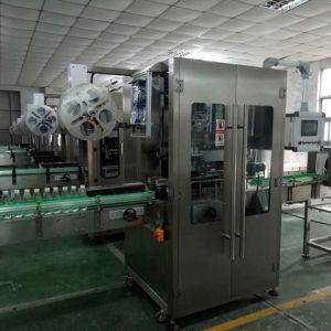 मेडिसिन बॉक्स विकर्ण सील लेबलर लेबल प्रिंटिंग मशीन