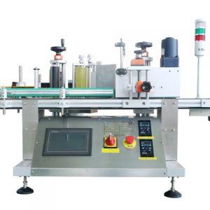 लेबलिंग मशीन उच्च गुणवत्ता