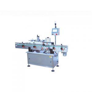 होलोग्राफिक लेबलिंग मशीन