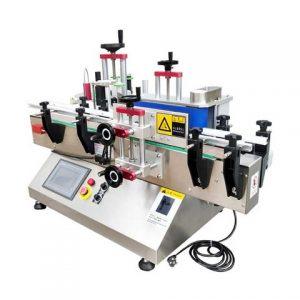 बेस्ट सेलिंग लेबल पेस्टिंग मशीन
