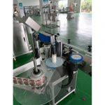 कप बॉडी लेबलिंग मशीन