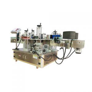 फ्लैट बोतल स्वचालित लेबलिंग मशीन