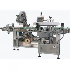 50 मिलीलीटर कांच की बोतल लेबलिंग मशीन