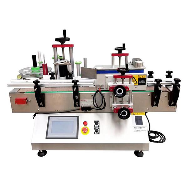 स्वचालित टेबलटॉप बोतल लेबलिंग मशीन