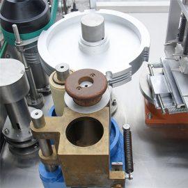 स्वचालित गीले गोंद लेबलिंग मशीन विवरण